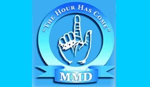 MMD logo. Image courtesy of Lusaka Times.