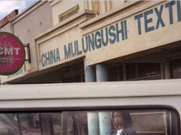 Mulungushi Textile