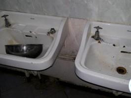 A Bathroom at UTH