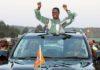 President Lungu Campaigning in Mpika