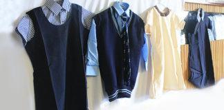 City Cothing Factory School Uniforms