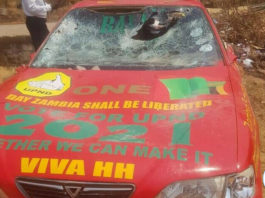 The Damaged UPND Vehicle